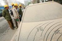 Beijing_duststorm